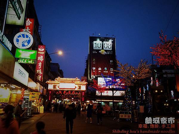 台北饒河觀光夜市 (15)