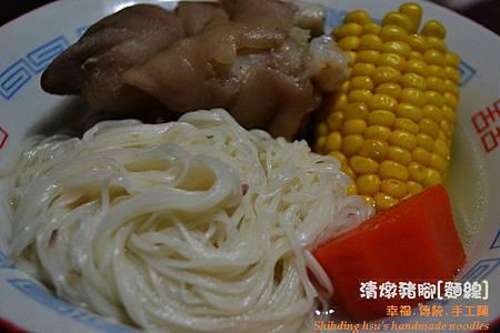 清燉豬腳麵線[手工麵線料理] (10)