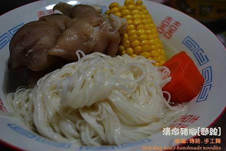 清燉豬腳麵線[手工麵線料理] (12)