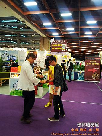 2012世貿伴手禮名品展-0800