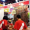 2012世貿伴手禮名品展 (3)