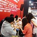 2012世貿伴手禮名品展 (18)