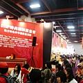 2012世貿伴手禮名品展 (19)