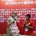 2012世貿伴手禮名品展 (21)