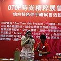 2012世貿伴手禮名品展 (24)
