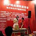 2012世貿伴手禮名品展 (27)