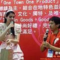 2012世貿伴手禮名品展 (28)
