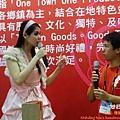 2012世貿伴手禮名品展 (29)