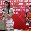 2012世貿伴手禮名品展 (32)