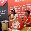 2012世貿伴手禮名品展 (34)