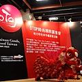 2012世貿伴手禮名品展 (46)