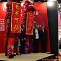 2012世貿伴手禮名品展 (48)
