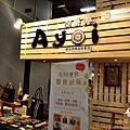 2012世貿伴手禮名品展 (52)
