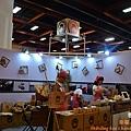 2012世貿伴手禮名品展 (54)