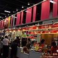 2012世貿伴手禮名品展 (58)