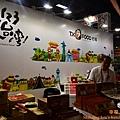 2012世貿伴手禮名品展 (60)