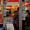 2012世貿伴手禮名品展 (61)