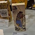 2012世貿伴手禮名品展 (69)