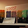 2012世貿伴手禮名品展 (73)