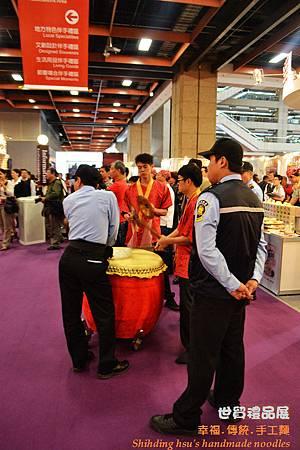 2012世貿伴手禮名品展-守衛VS鼓聲 (4)