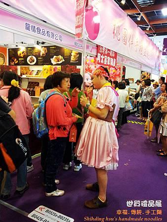 2012世貿伴手禮名品展-豬腳小妹