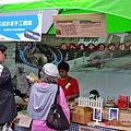 城鄉禮讚-地方特產展售會2012 (32)