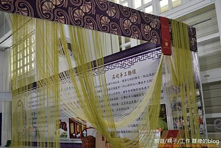 新北市好茶節-坪林區 (23)