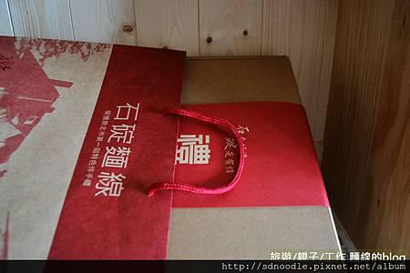 手工麵線伴手禮 (76)