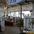 香草菲菲,香草體驗[宜蘭旅遊] (21)