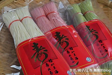 麵線祝壽禮-手工限量的美味 (9)