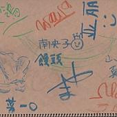 師大國語中心學生簽名2012-07-12-1
