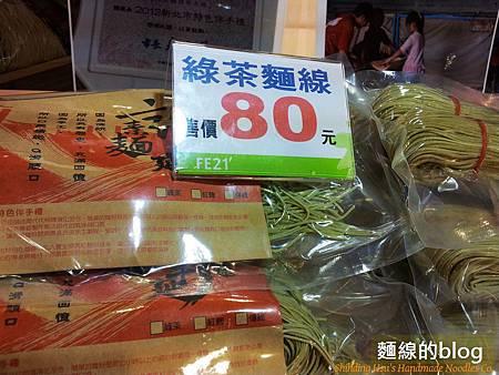 板橋遠百-父親節檔期-手工麵線櫃 (13)