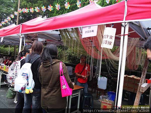 石碇華梵大學校慶-手工麵線展售圖片記錄DSCF1253