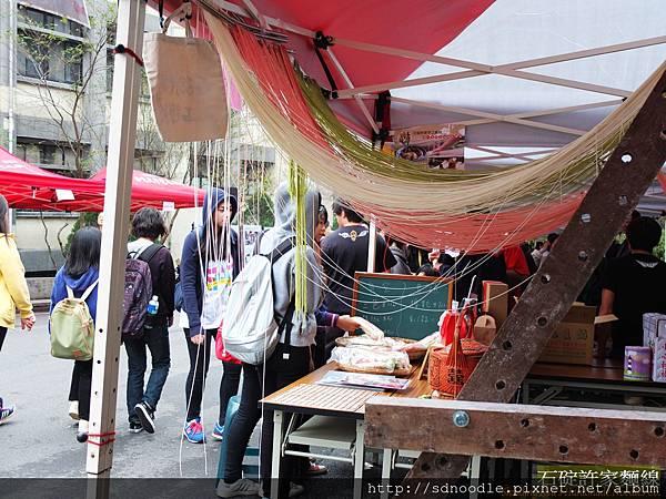 石碇華梵大學校慶-手工麵線展售圖片記錄DSCF1267