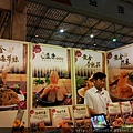 創業台灣成果展-世貿二館20121116_112022