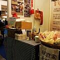 創業台灣成果展-手工麵線-世貿二館20121116_144933