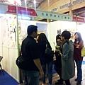 2創業台灣成果展-手工麵線-世貿二館0121116_151036