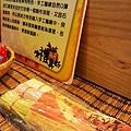 創業台灣成果展-手工麵線-世貿二館20121117_124408
