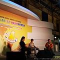 創業台灣成果展-世貿二館20121117_162509