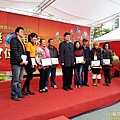 DOC成果展-石碇DOC/新北板橋20121222_141717