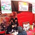 DOC成果展-石碇DOC/新北板橋20121222_150928
