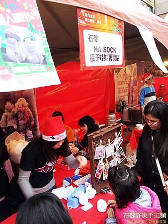 DOC成果展-石碇DOC/新北板橋20121222_154719