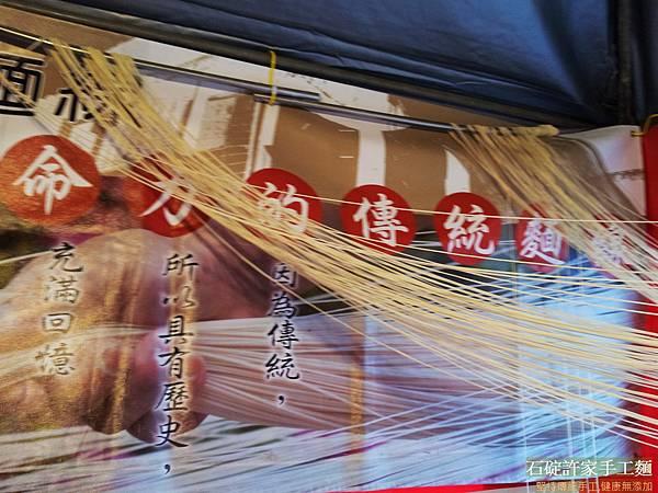 DOC成果展-石碇DOC/新北板橋20121222_160618