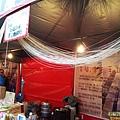 DOC成果展-石碇DOC/新北板橋20121222_160653