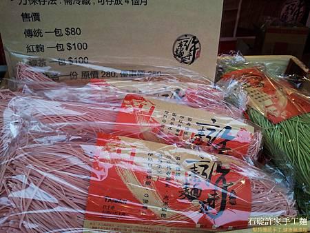 DOC成果展-石碇DOC/新北板橋20121222_160720