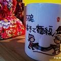 石碇幸福1號店-石碇老街20130127_165032