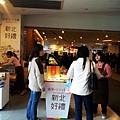 20130202新北好禮/2012特色伴手禮/,新北物產館_133943