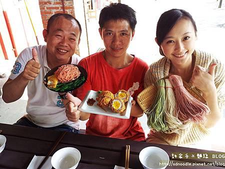 台灣尚青-三立電視-手工麵線採訪20130308_153324