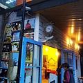 幸福1號店-石碇老街