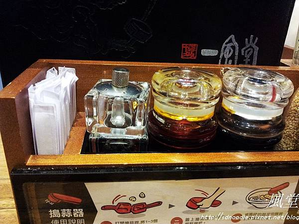 日本拉麵-一風堂20130328_131257